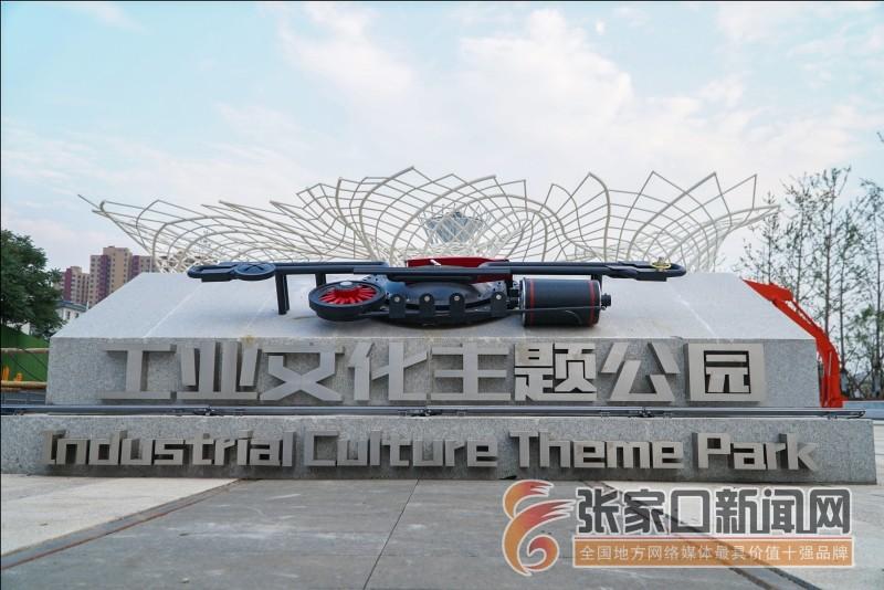 【旅发大会】桥东区:一座主题公园铭刻百年历史