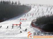 全民健身迎冬奥 健康生活铸未来
