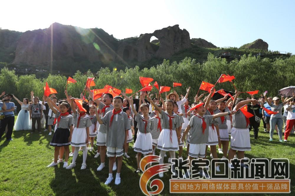 第三届张家口市旅游产业发展大会圆满闭幕 小学生们在桥西区檀邑溪谷文化园唱响《我和我的祖国》。