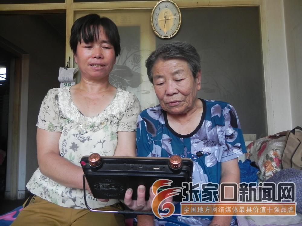 【身边好人】陈翠花:好家风是一种力量 陈翠花和婆婆一起看视频《打金枝》。