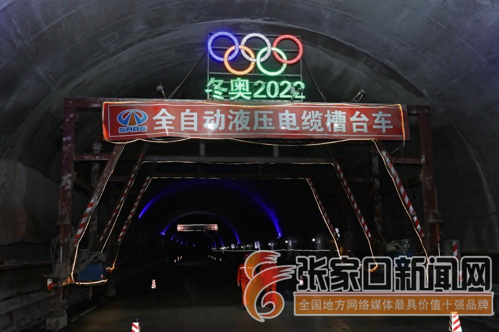 新纪录诞生!世界最长的公路螺旋隧道在张家口顺利贯通 施工人员在未贯通的左幅隧道内行走。