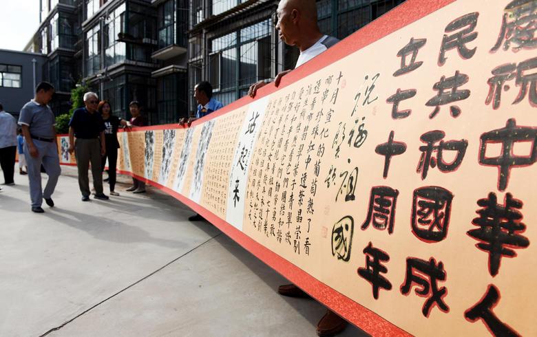 为庆祝新中国成立70周年 祖孙三代共绘20米书画长卷《祝福祖国》