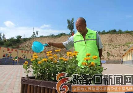 【脱贫攻坚记】张家口尚义村级公益性岗位助农脱贫