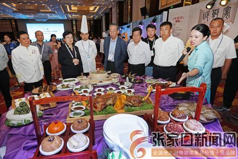 """张家口:""""崇礼菜单""""中国烹饪大师邀请赛如期开赛"""