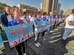 橋東區舉辦首屆社區運動會