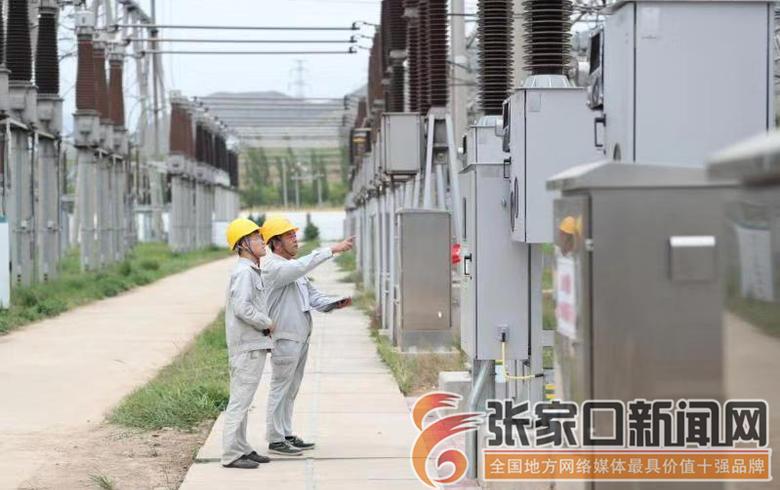 京张高铁电铁配套工程——赵川至小白阳牵引站输电线路启动