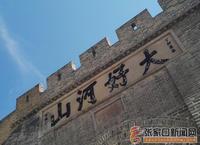 【名城古镇行】小境门:张家口万里长城上的一座贸易之门