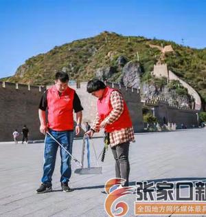 清理景区垃圾 倡导文明旅游