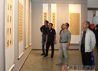 庆祝人民政协成立70周历程回顾图片展暨书画摄影作品展