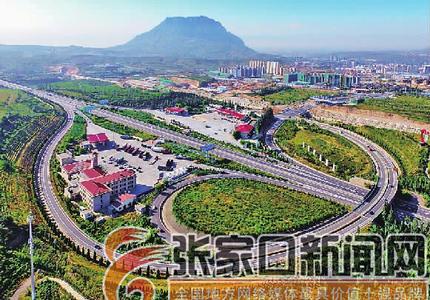 疾驰在新时代高质量发展大道上 ———新中国成立70年来下花园区发展成就巡礼