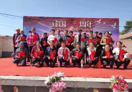 尚義縣套里莊鄉舉行喜迎建國70周年暨先進模范表彰大會