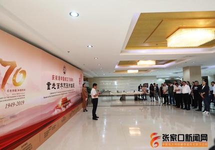 张家口经开区《庆祝新中国成立70周年暨重走百年京张书画艺术展》开展