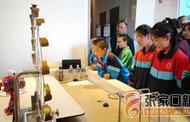 中國流動科技館河北巡展崇禮站正式開館