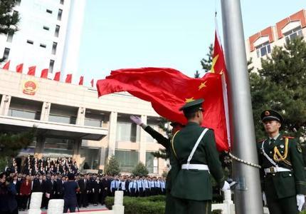 下载赚红包软件桥东区:隆重举行庆祝中华人民共和国成立70周年升旗仪式