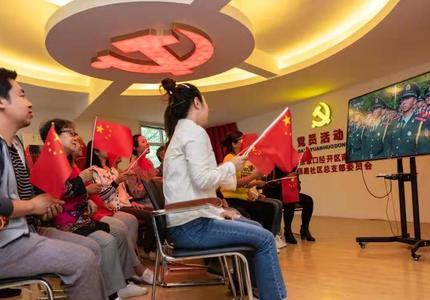 富强路社区观看新中国成立70周年庆典阅兵直播