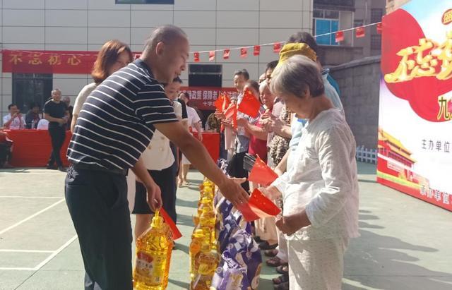 """""""九九重阳节 浓浓敬老情""""走访社区慰问公益活动"""