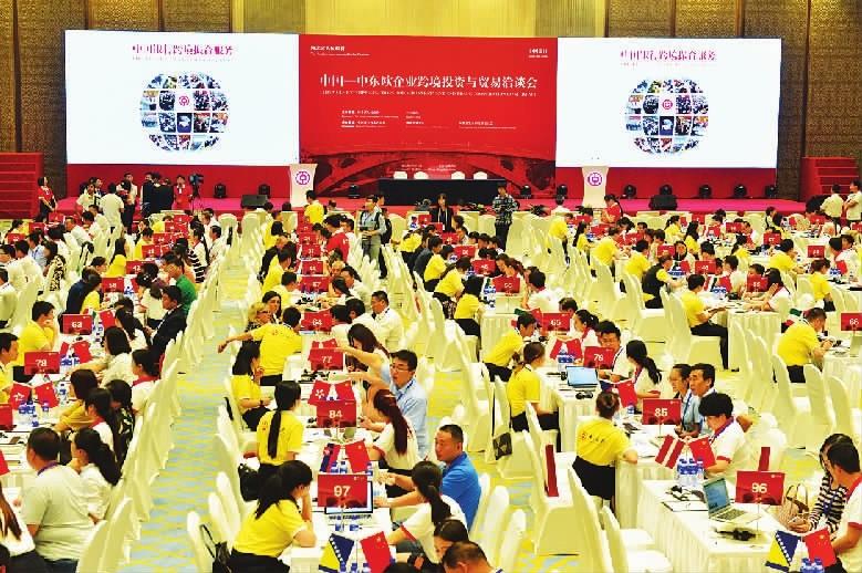【壯麗70年 奮斗新時代】百年同心再起航 夢想同行更揚帆——中國銀行張家口分行建功新時代發展紀實