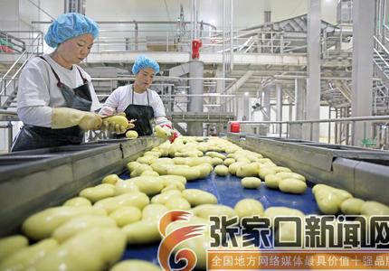馬鈴薯托起農民幸福生活