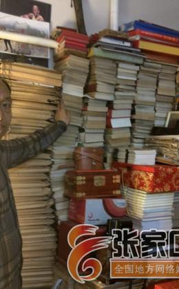 张仕杰的传家宝:170多套古医书