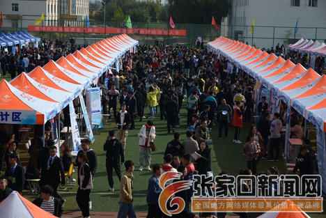 """13个省市485家用人单位、1.9万余岗位,这所大学的毕业生""""双选会""""真精彩!"""