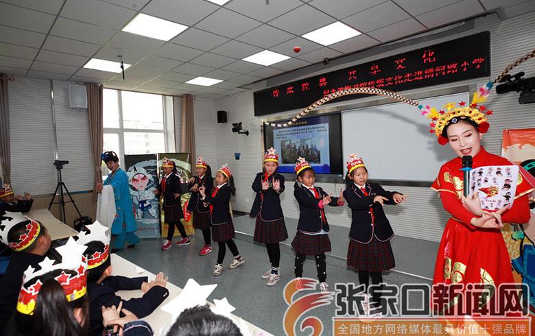 """河北省2019年""""戲曲動漫進校園""""走進張家口"""