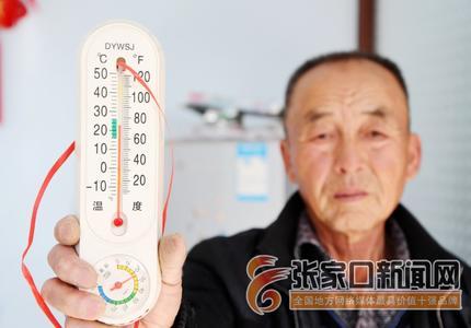 pt电子疯狂乐透乐天堂fun88手机平台怀来:开启冬季取暖新模式