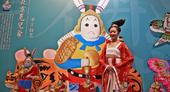 北京国际设计周分会场暨pt电子疯狂乐透乐天堂fun88手机平台第二届设计周启帷