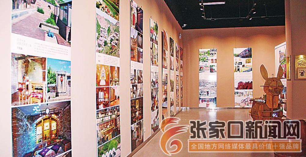 活力之城设计领行文创魅力助力乡村———北京国际设计周分会场暨张家口第二届设计周现场写真之一