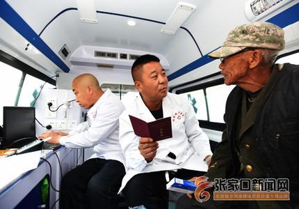 """宣化:农民家门口看""""名医"""" 东西部协作打通健康扶贫""""最后一公里"""""""