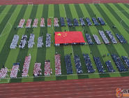 萬全區慶祝中華人民共和國成立70周年群眾性文化活動紀實