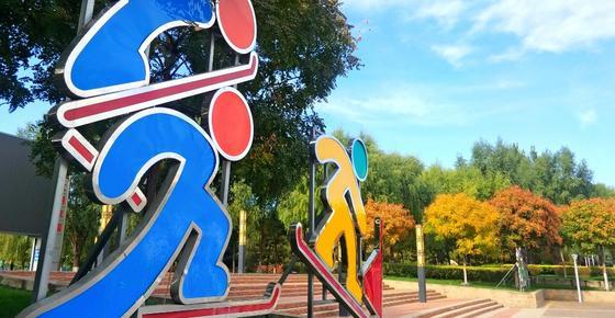 冬奧文化雕塑扮靚活力張垣