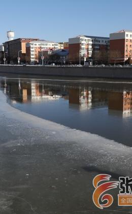 冰凍中的美麗清水河