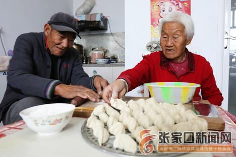 農村互助養老 營造幸福晚年