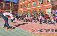 冰雪運動進校園 學生參與熱情高