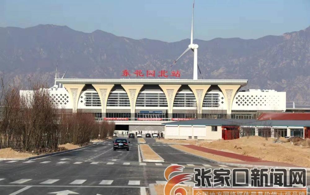 一座湖畔花海里的车站 ——京张高铁东花园北站见闻