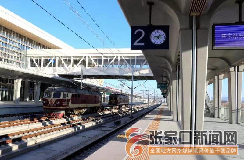 人文與智能的碰撞——探訪京張高鐵懷來站