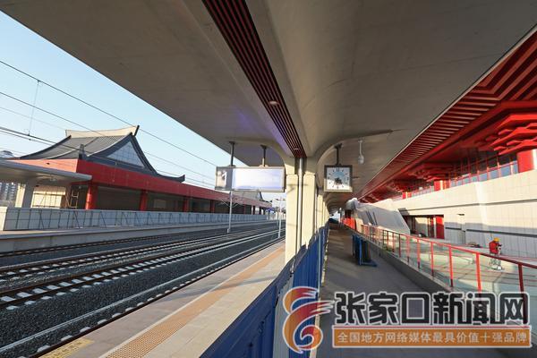 为京张高铁通车准备
