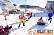 紛飛瑞雪攪熱崇禮滑雪