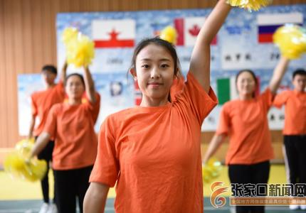 宣化:校園健美操舞動青春