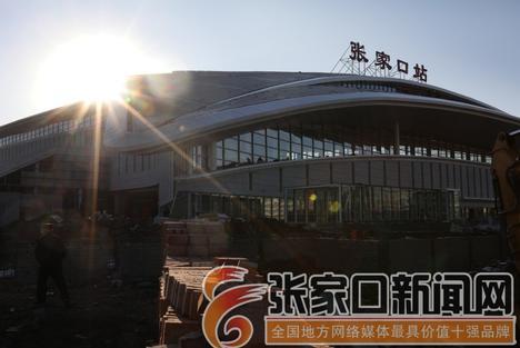 京張高鐵張家口站建設的怎么樣了?大量實景照片帶你搶先看!