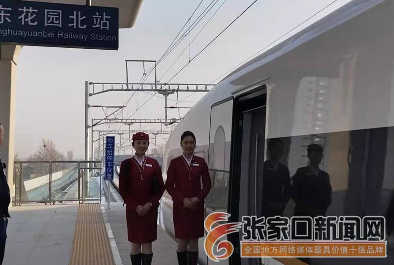 快!京張高鐵來了,記者實測有圖有視頻!