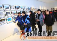 張家口市攝影家協會組織會員到羅紅藝術館參觀