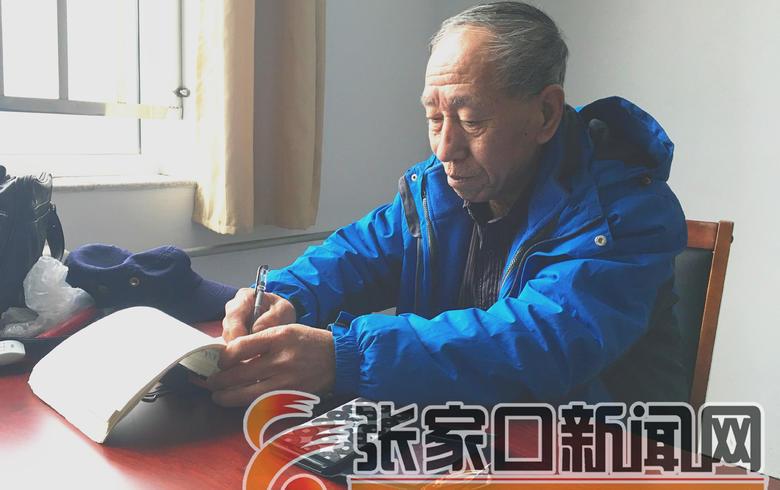68岁村民写村史记录乡村变化