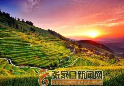 """变绿水青山为""""金山银山""""—尚义县借生态优势促旅游发展"""