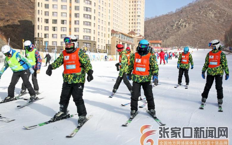 體驗滑雪 暢享歡樂