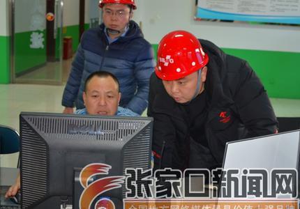 省安全生產第二巡查組對涿鹿縣進行延伸巡查