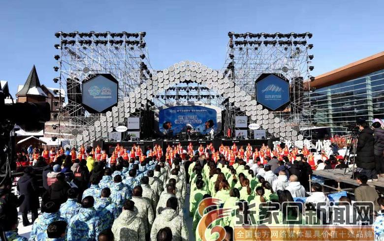 相約崇禮,來雪地撒歡!第19屆中國·崇禮國際滑雪節開幕
