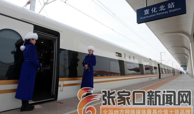 京張高鐵通車在即