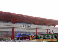 [我和我的祖國·走近美麗鄉村]  宣化盆兒窯村:華麗變身宣化北站
