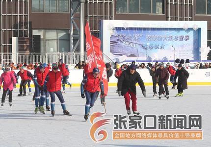 """張家口經開區:3.3萬平方米""""冰之夢""""滑冰場開園"""